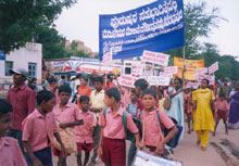 School children's rally against gender based violence, Bellary, Karnataka